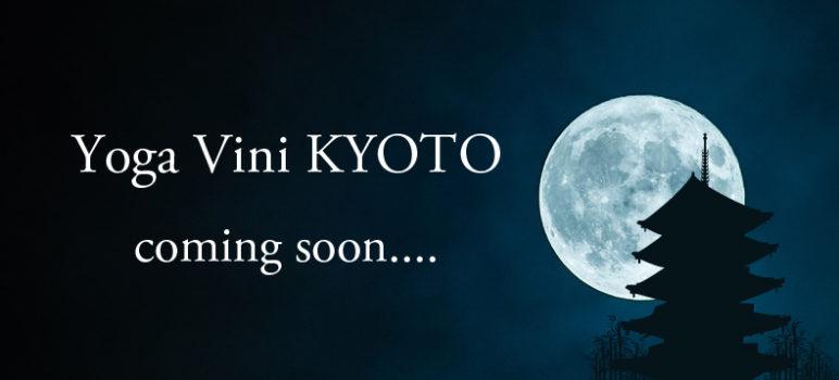 京都スタジオ近日オープン