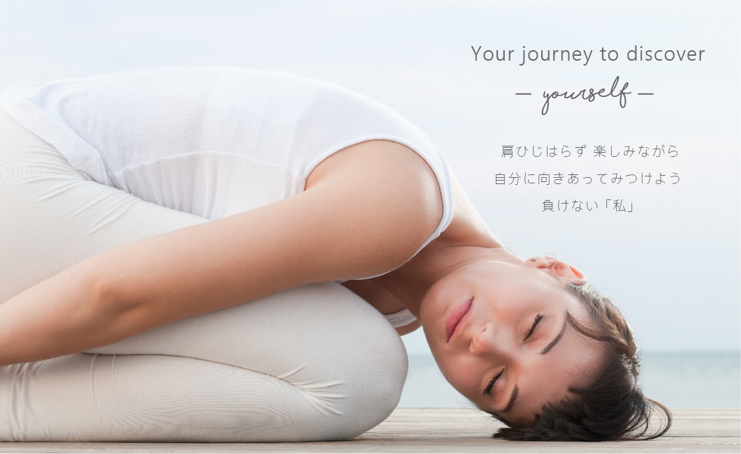 your journey to discover yourself